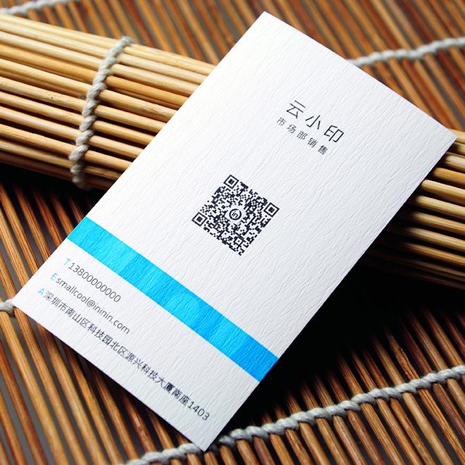 纤绣竹棉名片