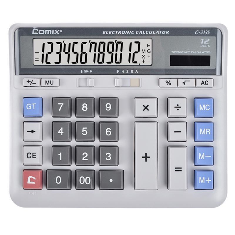 齊心 C-2135 計算器 大臺 舒適電腦按鍵