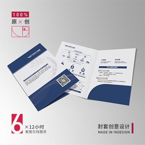 封套创意设计-专业设计师为您全面提升品牌价值