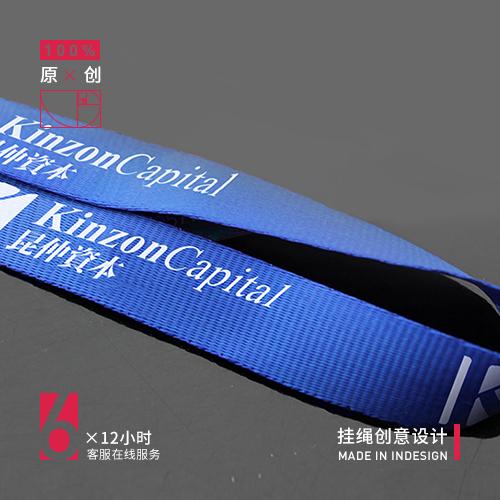 挂绳创意设计-由云印专业设计团队提供设计服务