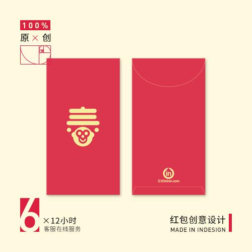 红包创意设计-专业设计师为您全面提升品牌价值
