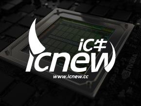 icnew-LOGO设计
