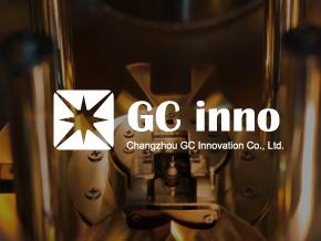 GC inno单页设计