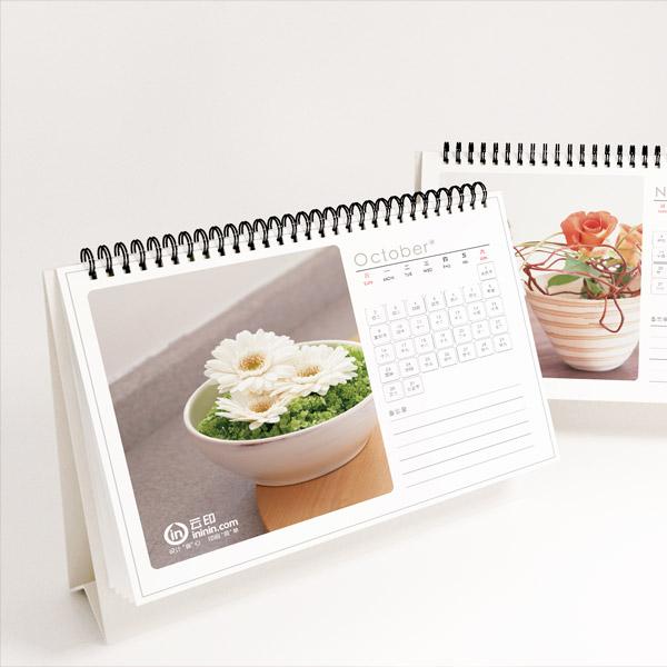 台历设计印刷套餐