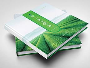 一亩茶园画册创意设计