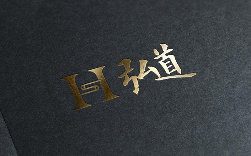 弘道品牌VI设计
