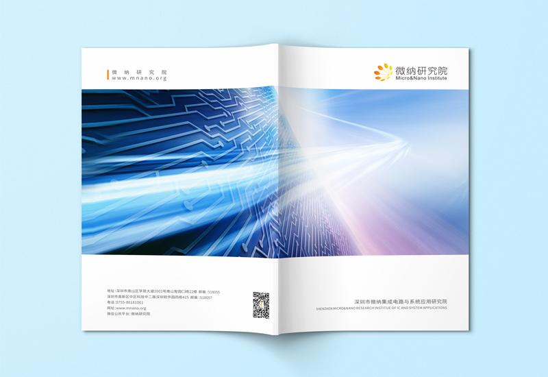 微纳画册数据化设计