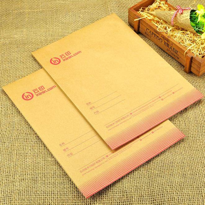 档案袋(北京专供)