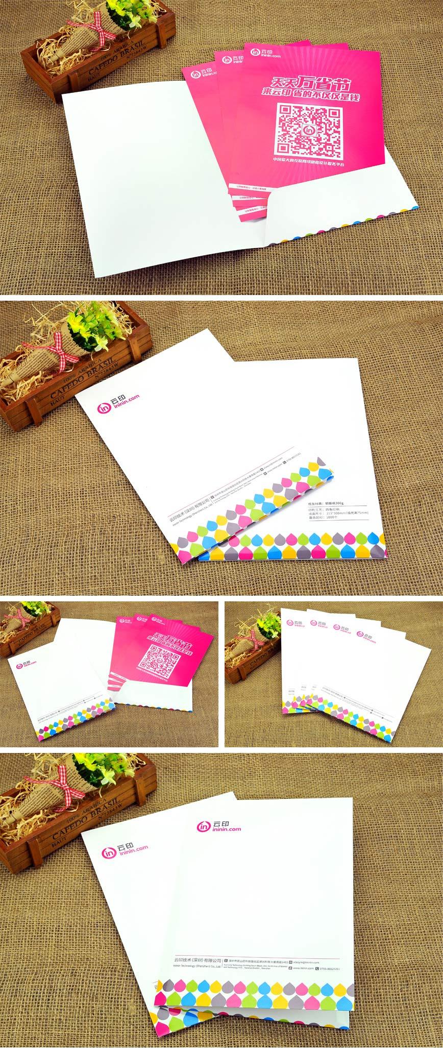 封套樣品展示,封套局部細節、顏色、款式展示。