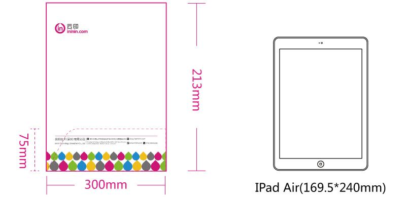 不同規格封套成品尺寸參數對比ipad air大小展示。