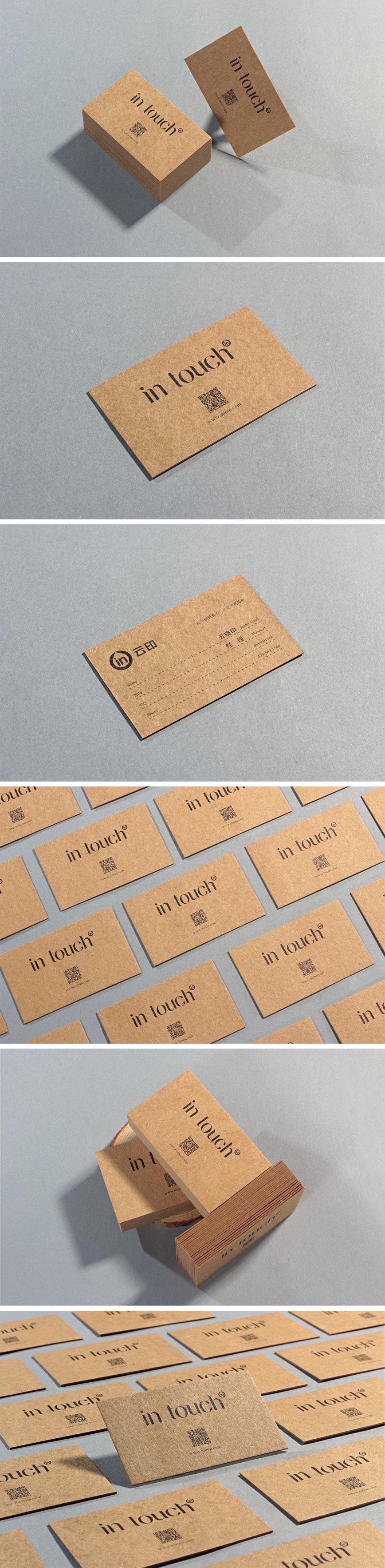 牛皮紙(牛卡紙)名片樣品展示,牛皮紙(牛卡紙)名片局部細節、顏色、款式展示。