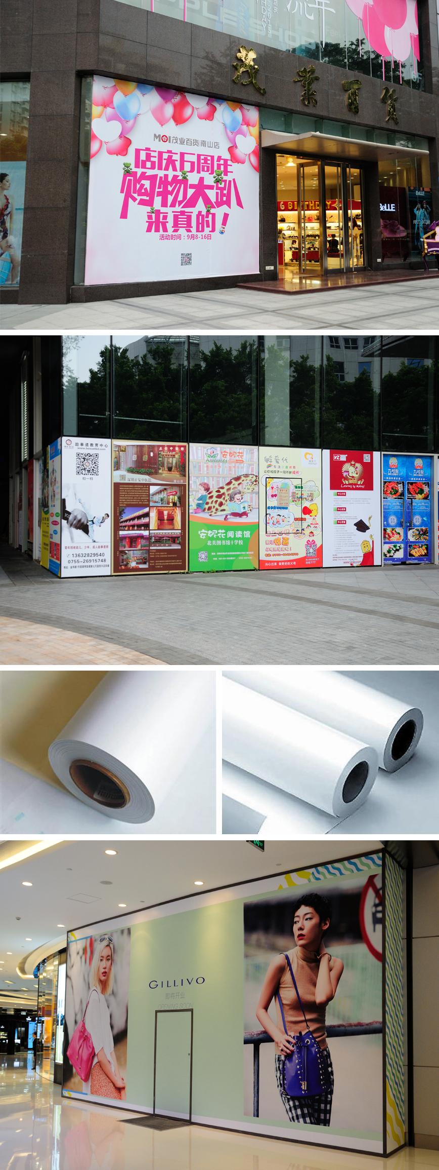 喷绘海报印刷、制作下单流程图。